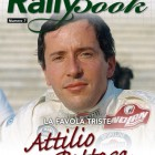 RallyBook 7